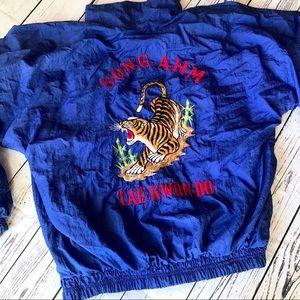 Vintage 1980's embroidered tiger track jacket